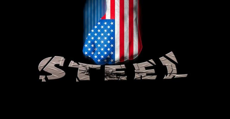 Trump's Tariffs Anger US Manufacturers, Business Groups