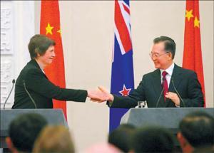 Helen Clark's Intervention Seen in OK to Chinese Water Bottler