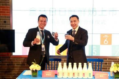 Guo Rongzong, Vice President of Hema Fresh and Chester Cao, Vice President of Brands Fonterra Greater China at the Daily Fresh milk launch event.