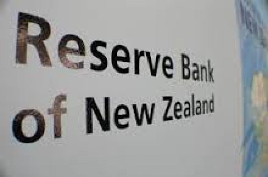 Reserve Bank Bulletin takes a closer look at forecasting model