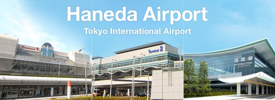 Air New Zealand to begin operating to Haneda Airport in Tokyo