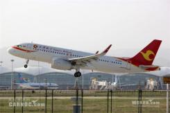 Auckland Airport welcomes inaugural Tianjin Airlines flight