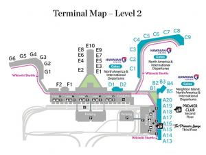 Honolulu Airpport (HNL) to rename terminals and replace all signage tonight