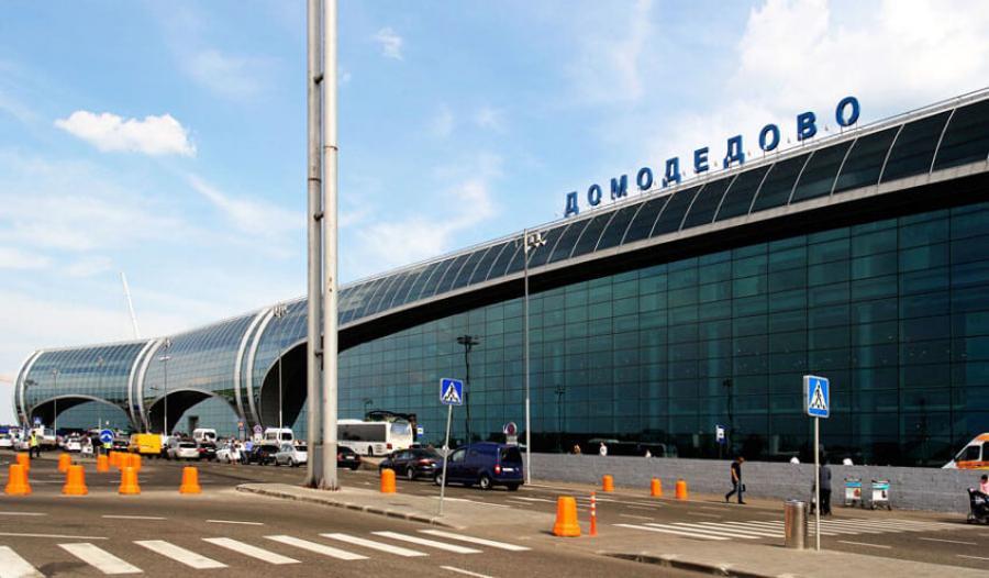 Resultado de imagem para domodedovo airport