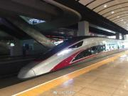 Fuxing fast trains to hurtle from Beijing to Shanghai