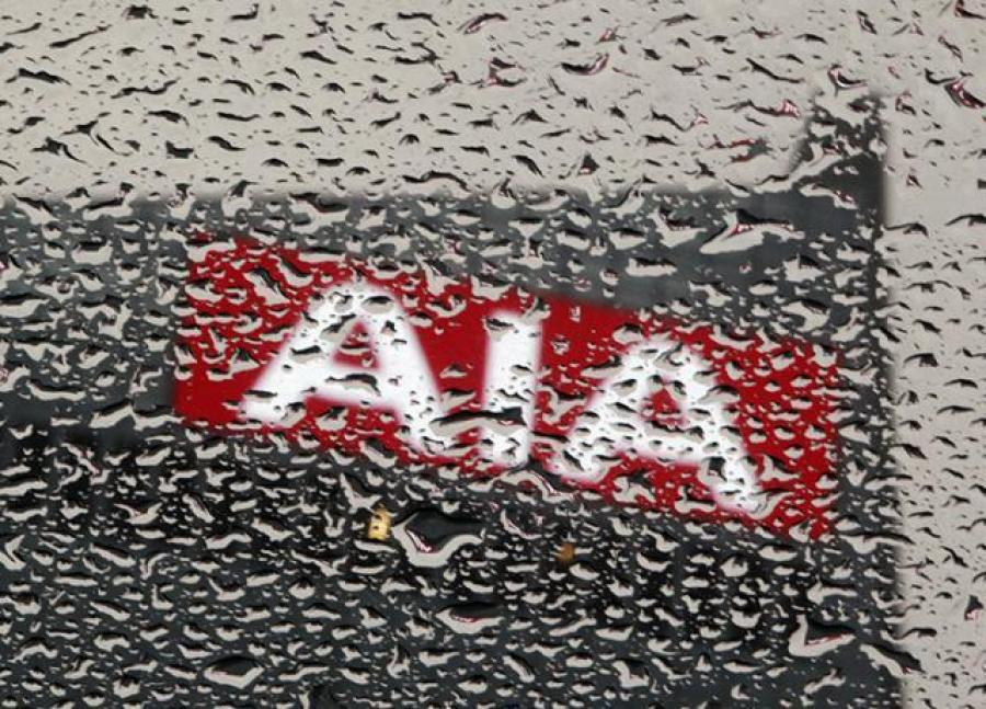 AIA Announces Transformational Deal in Australia and New Zealand