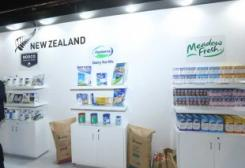 New Zealand body accredited as halal certifier