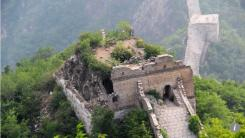 China's crumbling Great Wall is getting some hi-tech conservation help from drones