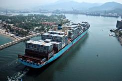 A new blockchain solution from IBM and Maersk will help manage and track the paper trail of tens of millions of shipping containers across the world by digitizing the supply chain process.