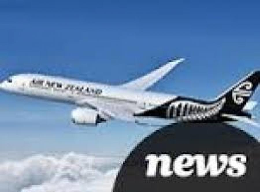 LA launch for Air New Zealand's first ever global brand campaign
