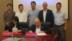 HMI Technologies, signs US$20 Million investment deal with Chinese city