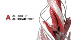 Get to know AutoCAD 2017