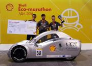 UC Eco-marathon team wins the Innovation Award at Singapore contest
